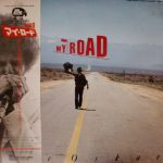 lee-oskar-my-road-soundtrack-1981